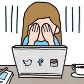 scared-of-social-media